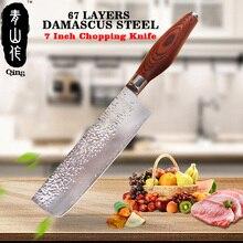 QING Brand Damascus font b Kitchen b font font b Knife b font Japanese Damascus font