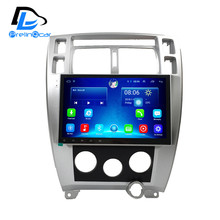 32G ROM android car gps multimedia video radio player in dash for Hyundai Tucson 2006-2014 years car navigaton stereo