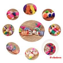 9 Styles/shapes Dog Cat Toy Kitten Pets Teaser Sisal Rope Weave Ball Play Chewing Catch Toys Funning Cats Supplies Random Color
