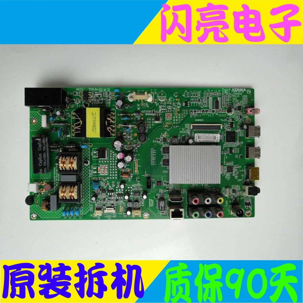 Audio & Video Replacement Parts Main Board Power Board Circuit Logic Board Constant Current Board Led 32m1200af Motherboard 35019378 35018442 Screen 536yt