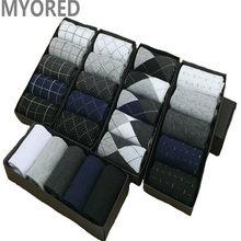 Myored meias de algodão respiráveis, meias curtas masculinas de verão, ponto diamante, cor sólida, vestido formal sem caixa 5 par de pares