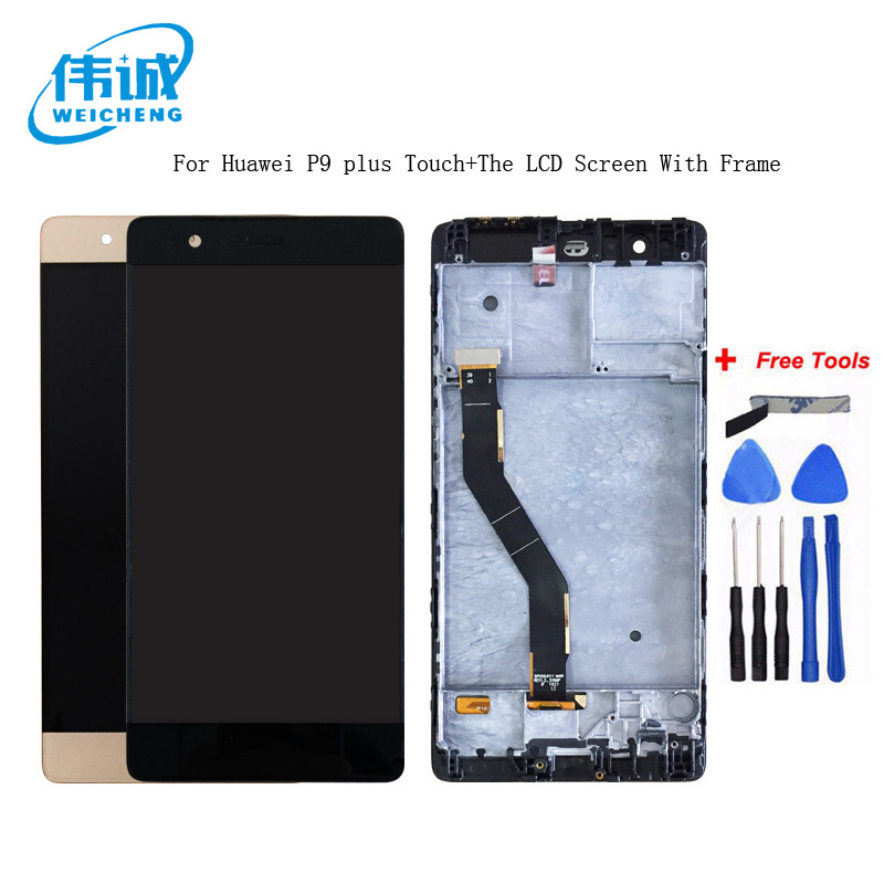 WEICHENG Top Quality  For 5.5 inch  Huawei P9 plus LCD Screen + Touch Screen With Frame Display Assembly + toolsWEICHENG Top Quality  For 5.5 inch  Huawei P9 plus LCD Screen + Touch Screen With Frame Display Assembly + tools