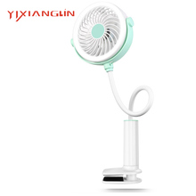 YIXIANGLIN EFA04-05 Portable USB Fan flexible with LED light 360 degree Adjustable Cooler Mini Handy Small Desk Desktop cool