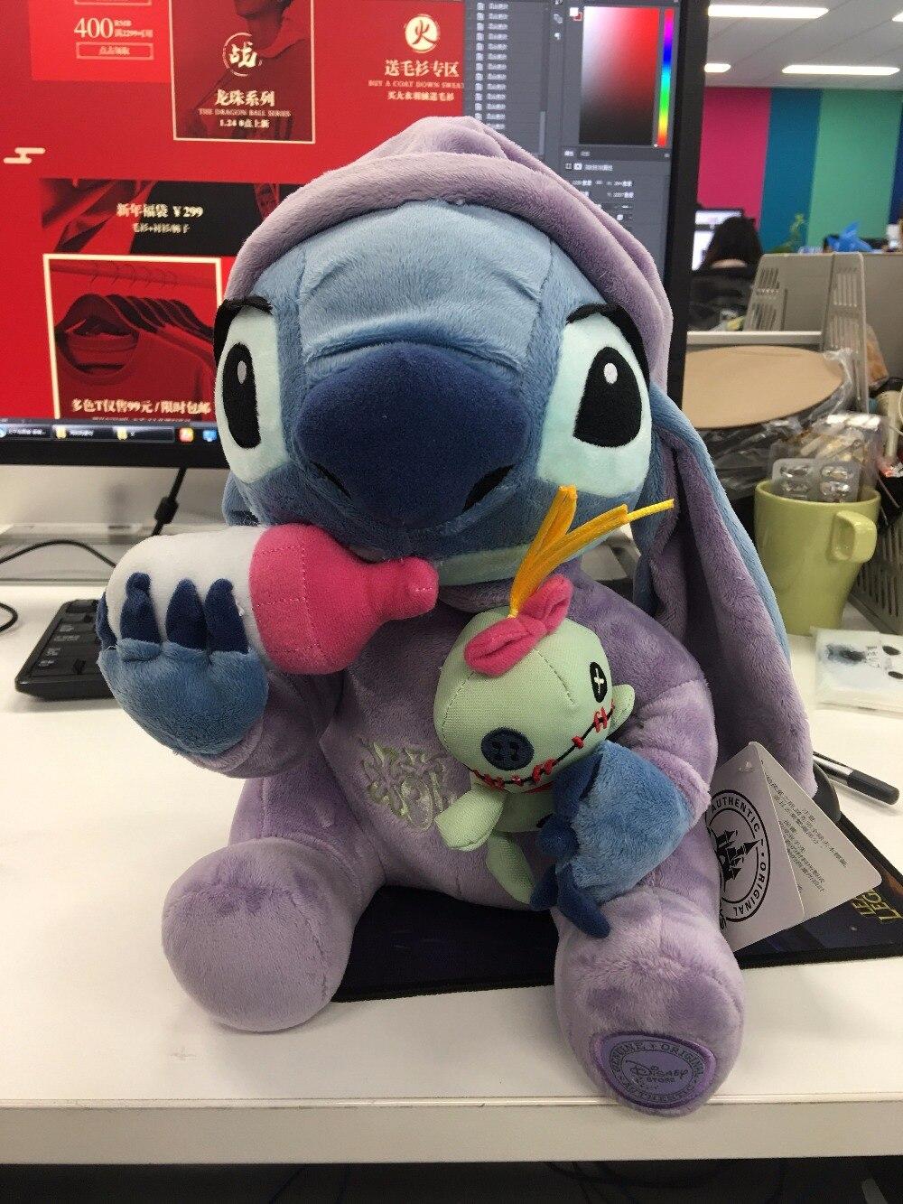 Disney Lilo and Stitch Stitch in Pajamas Holding Scrump Milk Bottle Ohana Plush