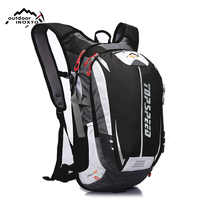 Vélo hydratation sac à dos Portable sport sacs à eau cyclisme sac à dos en plein air escalade Camping randonnée vélo vtt VTT