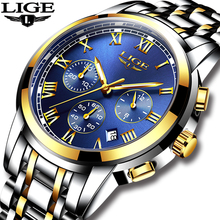 купить LIGE Watch Men Top Brand Luxury Business Waterproof Quartz Men Watches Male Fashion Full Steel Military Watch Relojes Hombre+Box по цене 1432.24 рублей