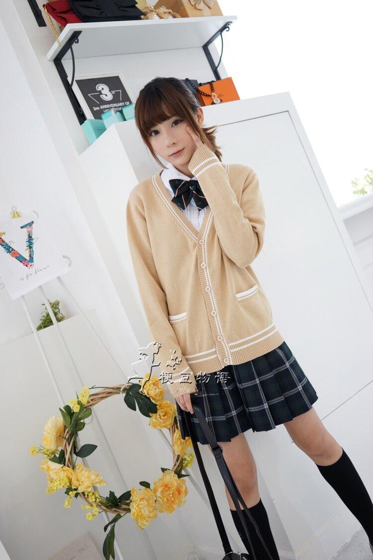 Anime Yamada-kun to 10-nin no Majo Style Japanese JK School Uniform Sweater  Beige Long Sleeve Cardigan Cosplay Winter