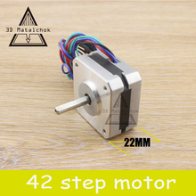 Free shipping 3D Printer accessories parts titan extruder Stepper Motor 4-lead Nema 17 22mm 42 motor for J-head bowden