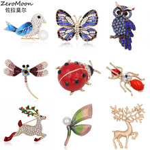 Animal Insect Collection Rainbow Butterfly Brooch Pin Dragonfly Ant Bird Crystal Rhinestone Women Garment Fashion Jewelry