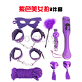 8 pieces/set  bondage masker  adult game  bdsm bondage adult couples bundled harness leather sex toys shackles handcuffs