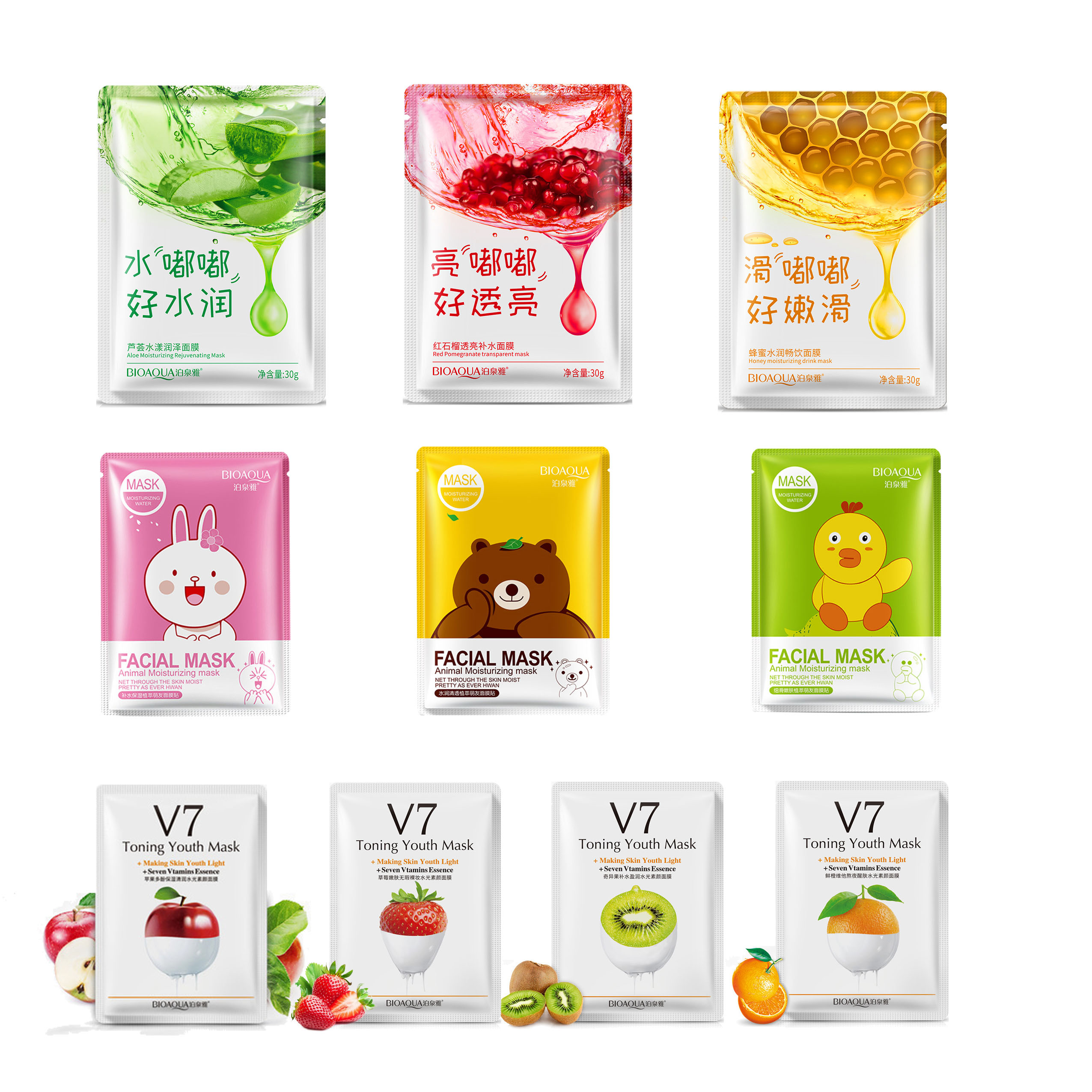 BIOAQUA Animal Toning Youth Plant Sheet Mask Moisturizing Hydrating Tendering Nourishing Rejuvenation Face Mask Skin Care