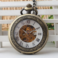 Glass Cover Mechanical Hand Wind Pocket Watch Retro Copper Bronze Fob Pendant Women Mens Roman Numbers