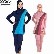 Islamic swimsuit muslim swimwear women bathing suit high waist swimsuit two piece maillot de bain biquines e maios de praia