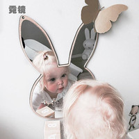 Ins Nordic Style Crown Butterfly Love Swan Children Room Cecoration Mirror Home Furnishing Acrylic Wall Sticker