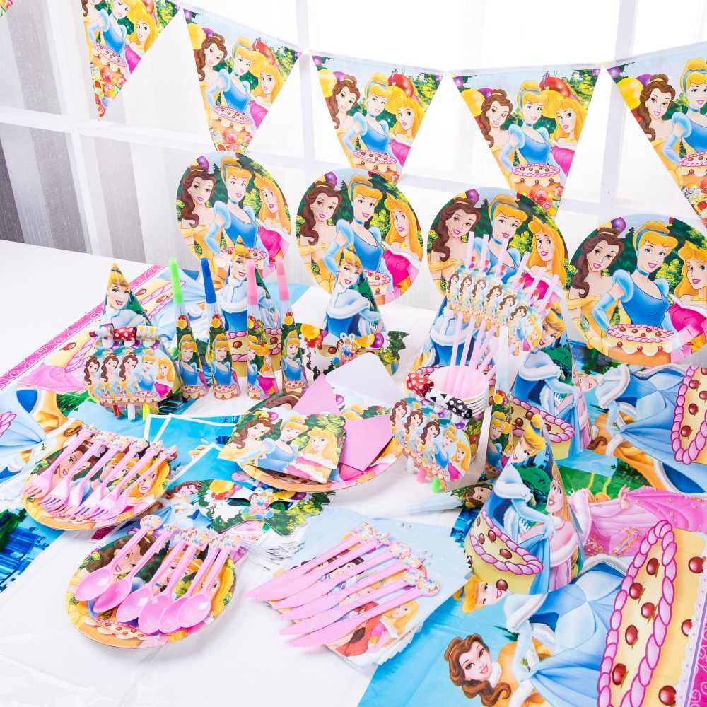 Feliz aniversário dos miúdos Princesa baby shower wedding party festival decoração set conjunto de talheres descartáveis placas fornecedores