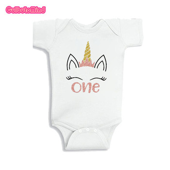 419b849cad5 Culbutomind Baby girl clothes unicorn birthday outfit
