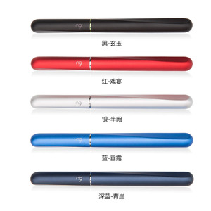 Image 2 - Free Shipping N9 Chinese Style Tai Chi Iridium Gold Pen Business Men Signature Pen Students with Fountain Pen