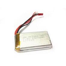 1500mAh 7.4V 2S Lipo Battery For V913 L959 L969 L979 L202 TY923 WD brush Hobby B