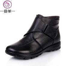 Muyang китайские бренды зимняя обувь женщина из натуральной кожи плоским свободного покроя ботильоны женщин теплый мать ботинки женщин