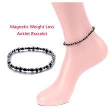 Магнитная потеря веса эффективный браслет на ногу Черный желчный камень для похудения стимулирующие акупунктурные точки терапия сжигание жира забота о здоровье