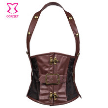 Brown Brocade and Faux Leather Halter Strap Steel Boned Steampunk Waistcoat Waist Trainer Corsets Slimming Belt For Men