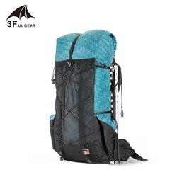 3F UL Gear Acqua-resistente Zaino Da Escursione di Campeggio Leggero Pacchetto di Alpinismo Viaggio Zaino In Spalla Trekking Zaini 40 + 16L
