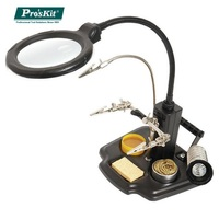 Pro'sKit SN 396 Glass Magnifier for Soldering For RC