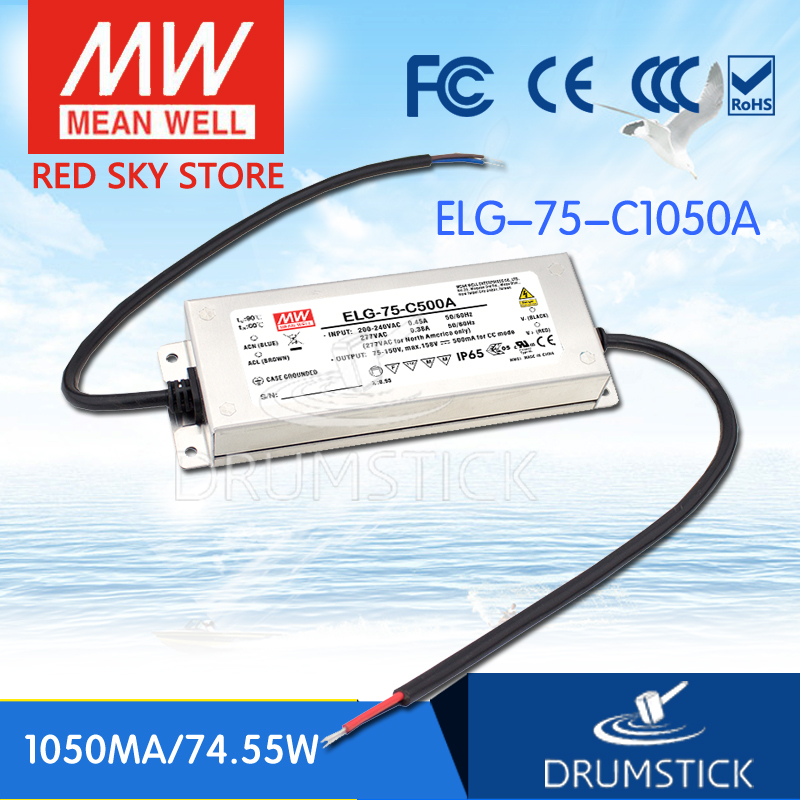 цена на Selling Hot MEAN WELL ELG-75-C1050A 78V 1050mA meanwell ELG-75 78V 74.55W Single Output LED Driver Power Supply A type