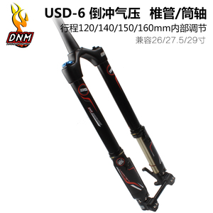 DNM USD-6 AM FR In-line Регулировка обратная задняя вилка горный велосипед Подвеска амортизатор 26 дюймов 27,5 дюймов вилка