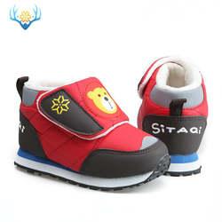 Детские зимние сапоги Осенняя обувь короткие Стильные теплые ботинки для маленьких девочек и мальчиков Меховая стелька с милым животным