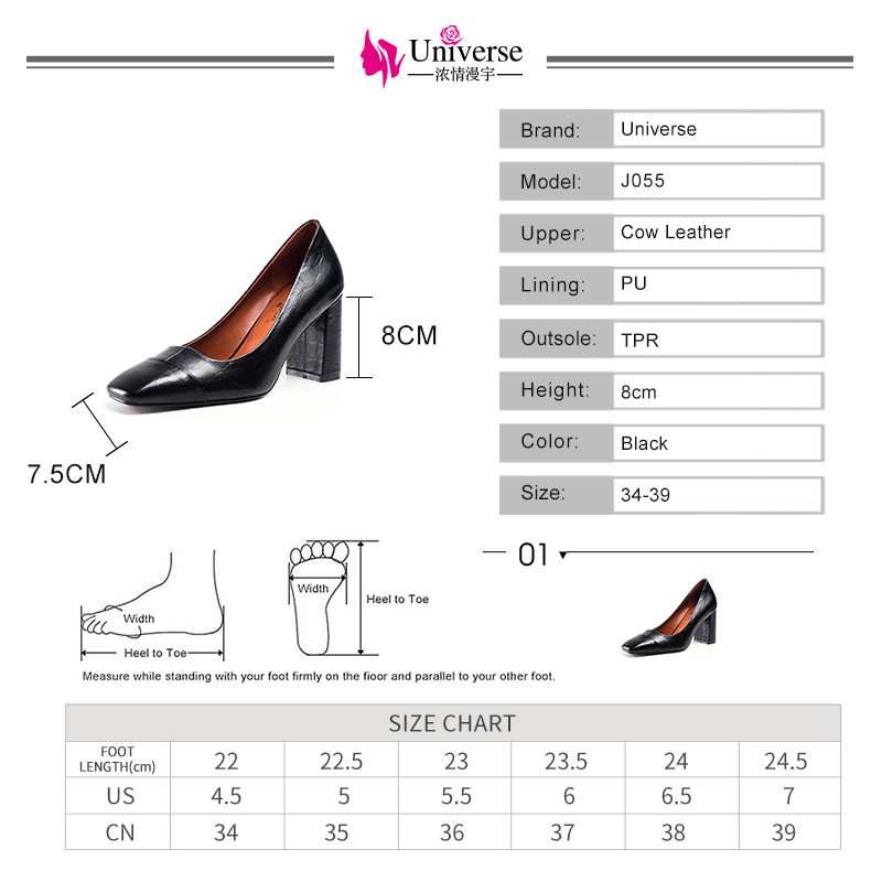 Office Shoes Women Luxury High Heels Genuine Leather 8cm Universe Square Toe Classics Office$Career Ladies Shoes With Heels J055 in Women 39 s Pumps from Shoes