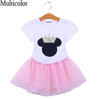 Multicolor New Children Dress Brand Girls Clothing Sets Kids Clothes Cartoon Bow Print Pearls Dress For