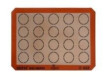 16.5×11.8 pulgadas SILPAT macaron macaroon mat alfombra 15 círculos de guiones de fibra de vidrio de silicona Macaron Bandeja de horno