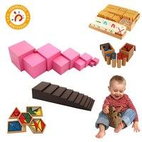 Детская игрушка Монтессори материал для изучения математики СПИД язык Сенсорный Костюм раннее образование классная конфигурация