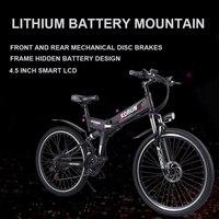 Electric Bicycle 48V Hide Lithium Battery 26 Electric Mountain Bike Smart Assist Hybrid Ebike Waterproof Motors