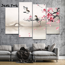 Canvas Painting Plum blossom Chinese style classical 4 Pieces Wall Art Modular Wallpapers Poster Print Home Decor