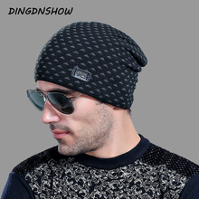 [DINGDNSHOW] 2018 Fashion Beanies Hat Adult Winter Cap Cotto