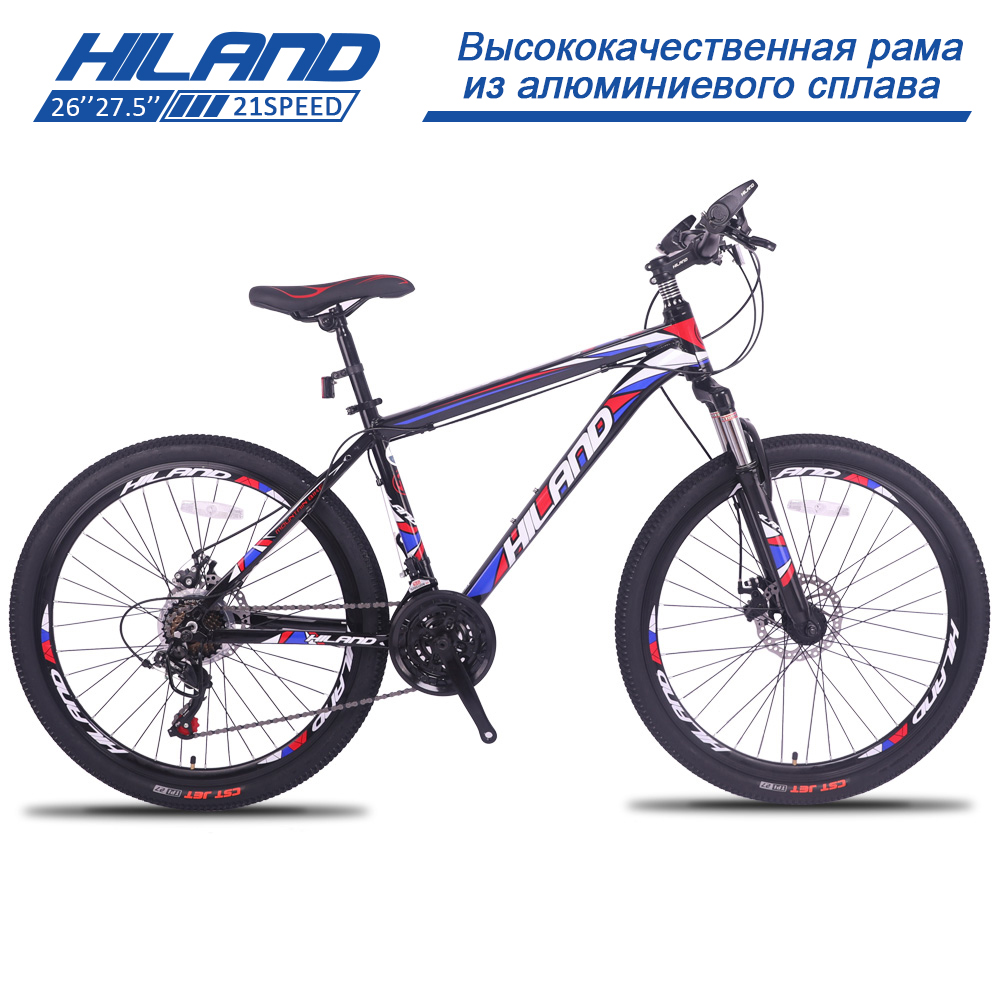 HILAND 21 Speed Aluminum Alloy Mountain Bike,Adult Suspension Bicycle,with Shimano Tourney and Microshift Shifter Free ShippingHILAND 21 Speed Aluminum Alloy Mountain Bike,Adult Suspension Bicycle,with Shimano Tourney and Microshift Shifter Free Shipping