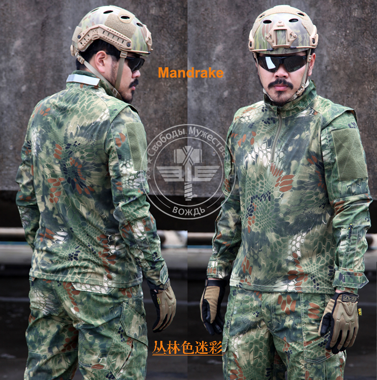 Kryptek Camo Mandrake Tactical Shirt Ripstop Long Sleeve Combat Shirt Typhon Police 1/4 Zip Combat Shirt Quality First Novelty & Special Use Military