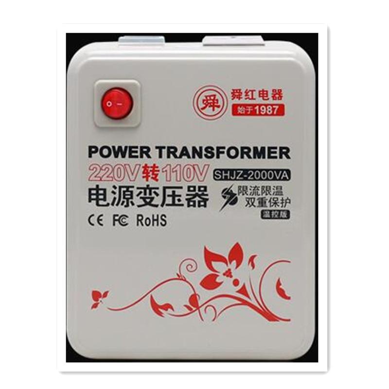 110V Change To 220V Transformer Using For 110V Country (Change Voltage,Speical For Chinese Goods Using In 110V Country)
