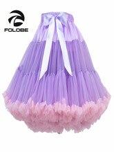 FOLOBE Purple&Pink Tulle Skirt Vintage Tutu Skirts Womens Women Party Prom Lolita Ballet Skirt faldas de tull Mujer Saias Jupe