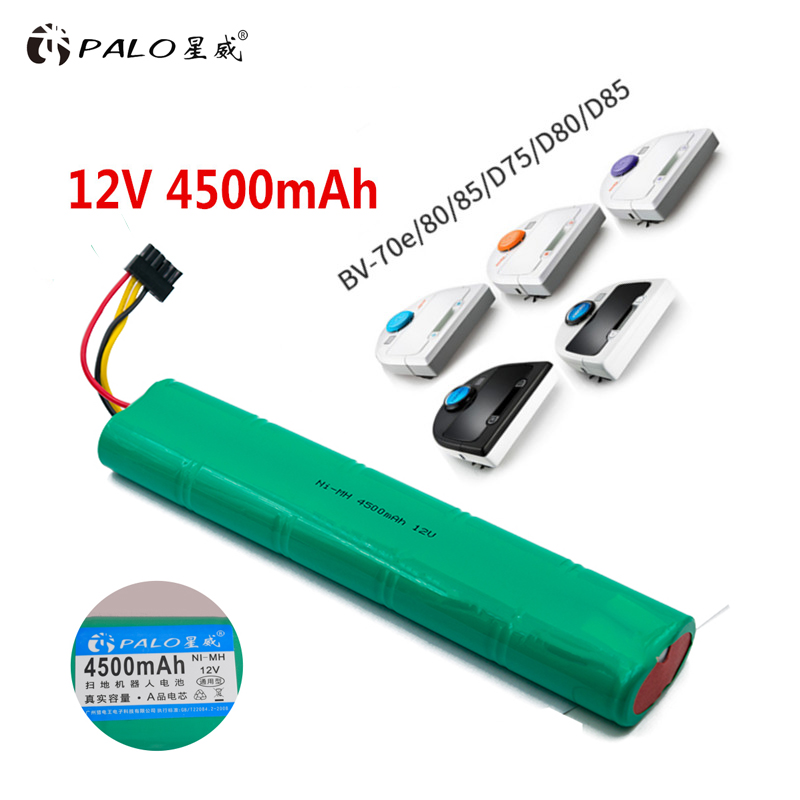 PALO <font><b>12V</b></font> 4500mAh <font><b>4.5Ah</b></font> NI-MH New Replacement battery for Neato Botvac 70e 75 80 85 D75 D8 D85 Vacuum Cleaner battery image