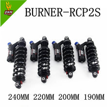 NIEUWE DNM RCP2S Mountain Bike Downhill Coil Rear Shock MTB Mountainbike 190mm 200mm 220MM 240MM 550 LBS DNM(China)