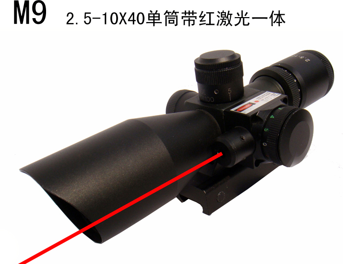 Tactical Sight 2.5-10x40 Double Red Green illuminated Mil-dot sight with red laser sight hunting scope Airsof 3 10x42 red laser m9b tactical rifle scope red green mil dot reticle with side mounted red laser guaranteed 100%