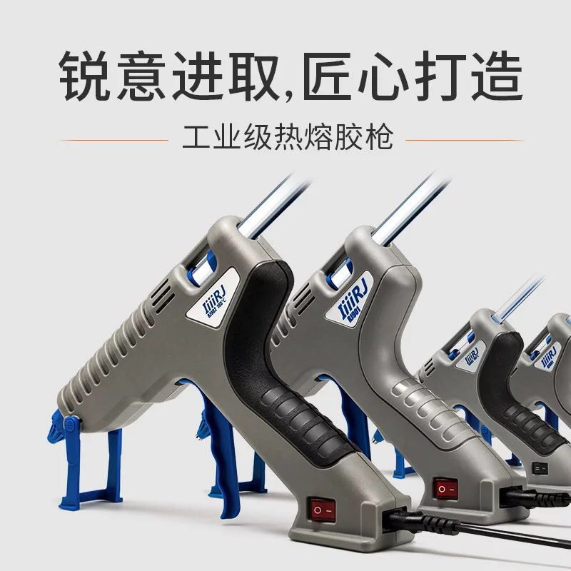 1pc High Quality Glue Gun 30W 40W 60w 80W Professional Industrial Glue Gun New Style