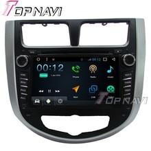 Topnavi 1024*600 4 ядра Android 6.0 DVD мультимедиа плеер для Hyundai Verna 2010 2011 2012 GPS навигации Радио