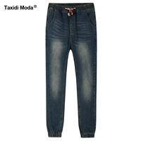 Taxidi Moda 2017 Herfst Mens Fashion Denim Broek Blauw Kleur Merk kleding Voor Man Slim Fit Harem Jeans Mannelijke Slijtage Broek 5090