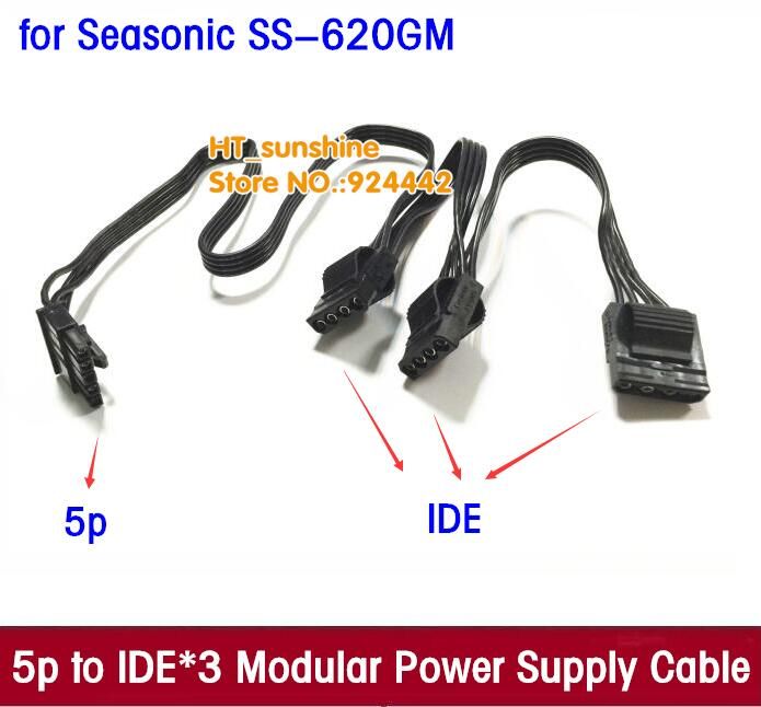 50pcs-100pcs NEW 5Pin to 3 IDE Molex 4pin Modular Power Supply Splitter Extension Cable Multiplier for Seasonic SS-620GM