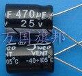 Бесплатная доставка 105 градусов защиты окружающей среды алюминиевая плата 470 мкФ электролитические конденсаторы 25 в