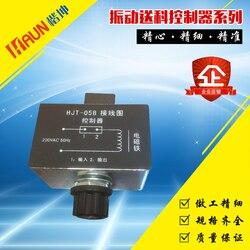 Wibracje karmienia kontroler pół fali regulator prędkości HJT-05B
